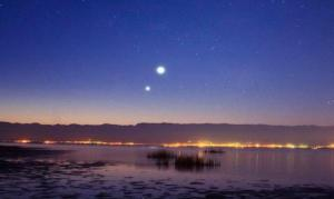 venus_jupiter_conjunction_screen_grab